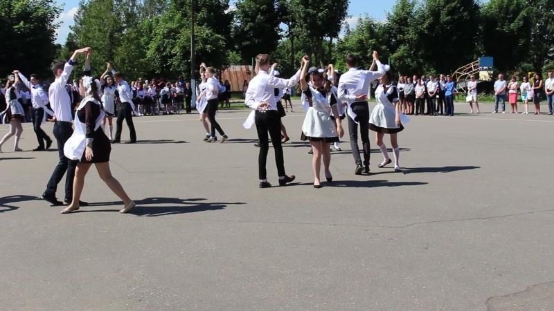 Выпускной 2018 года, 11 класс Танец