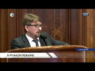 Отставка грозит руководителям Печорского и Койгородского районов