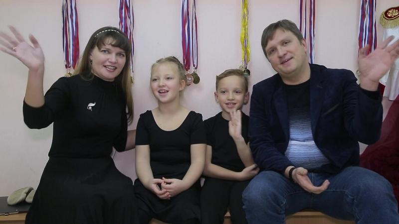 Семья Лысановы.
