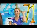 С. Балабанов, Д. Тихонов, С. Малюкова, К. Асмаловская - Про числа (АБВГДейка) [ТВ Центр]