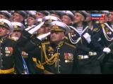 Москва. Парад Победы на Красной площади 9 мая 2018