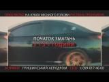 Запрошення на Drag Racing у Покровську!