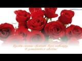 Красивая видео открытка 8 Марта. Подходит всем!.mp4