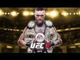 СТРИМ по UFC 3 - Дружественная Борцуха!