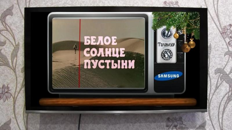 Дед и внук-Телевизор