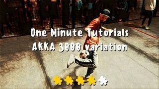 Обучение панне — Akka 3000 variation | финты для уличного футбола