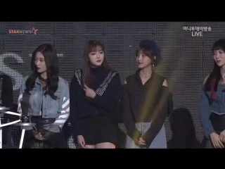[EVENTS] 171115 DIA - Rising Star @ ASIA ARTIST AWARDS 2017