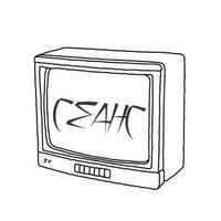 Логотип ERA SEANS
