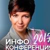 Yulia Likhacheva