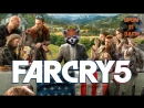 Far Cry 5 ► 4 ЕНОТ СПАСАЕТ ЧИЗБУРГЕРА. GPON in Game