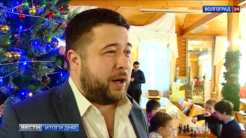 В Волгограде состоялась гроссмейстерская сессия