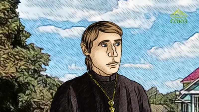 23 марта: Священномученик Димитрий Легейдо, пресвитер.
