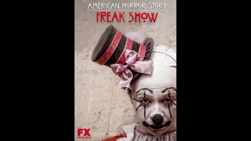 американская история ужасов 4 сезон 1 9 серии