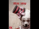 американская история ужасов 4 сезон 1-9 серии