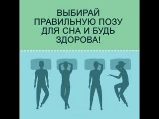Женские Хитрости ()