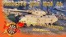 Progetto M35 mod 46 объезжаем итальянского жеребца или смогли ли макаронники в танки