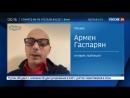 Новости на «Россия 24»  •  Демократическая цензура не дремлет: Фейсбук продолжает борьбу с текстом российского журналиста о вой