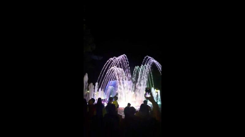 поющие фонтаны Авроры