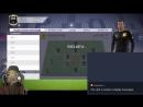 Fifa 18 Клубы Профи Ps4