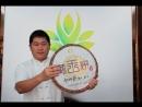 Дегустация уникального шу пуэра Ba Wang