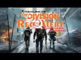 Tom Clancys The Division - Зимняя сказка / серия #4