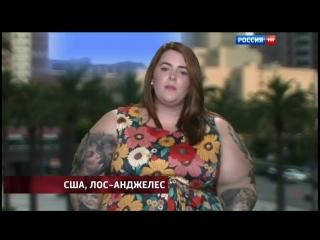 Прямой эфир - Уроки красоты: настоящая женщина должна весить 155 кг. (29.10.15.) Тв-Шоу Толстые / Худые / Анорексия [HD 720]