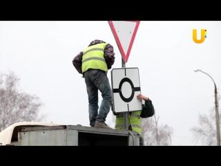 В Салавате демонтировали дорожные знаки