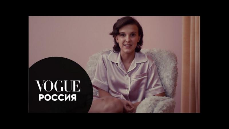 Милли Бобби Браун и другие юные актрисы на пижамной вечеринке