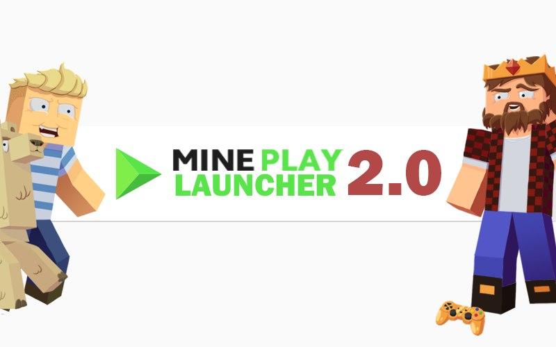 Встречайте Launcher 2.0