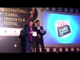 International Istanbul Tourism Film Festival. Награждение.