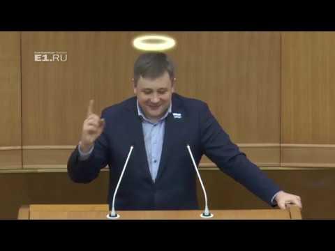 «Депутаты почти ангелы»: в Заксобрании устроили шоу ради сохранения мандата Карапетяну