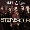 Stone Sour | 15 ноября | A2 GreenConcert