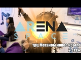 Arena Space Симферополь. VR Cube