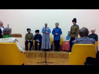 БагреньеКазачий ансамбль