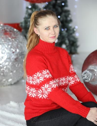 Юлия Чичикова