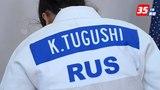 Студентка ВоГУ Ксения Тугуши завоевала золото на Первенстве Северо-Запада по дзюдо