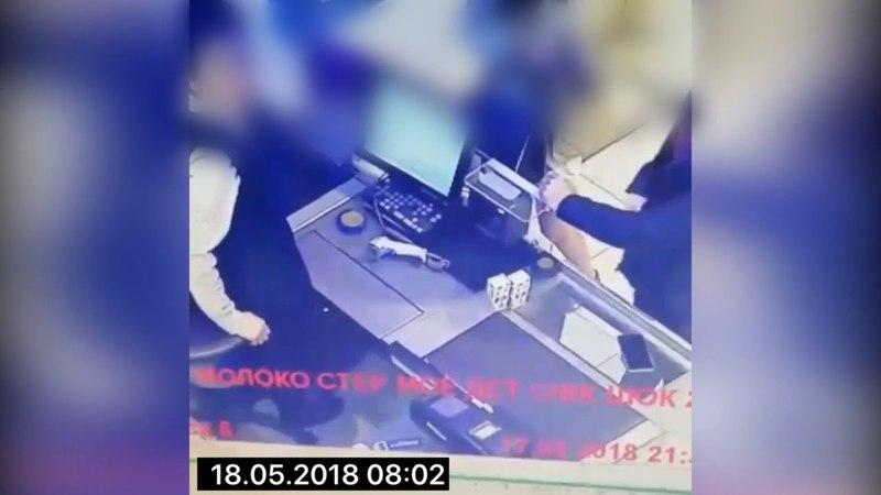В Алматы ищут парня, забравшего смартфон с медицинскими данными ребенка