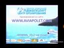 Коротко и реклама Россия 24 Пермь (10.01.2013)