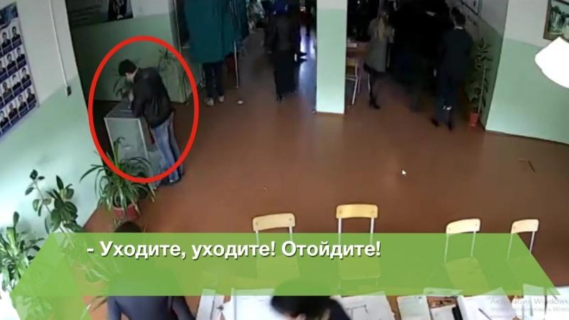 Вбросы и давление на наблюдателей - выборы в Дагестане.