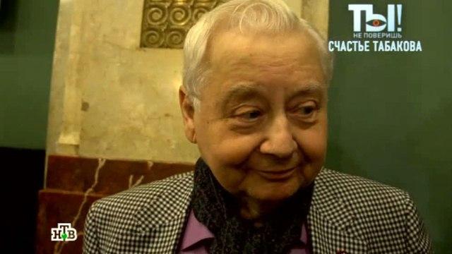 Женитьба младшего сына Олега Табакова, дача Примадонны и бывший муж Анны Седаковой