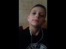 Артур Морозов — Live