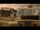 Подразделение / The Unit Delta Force - 1 сезон - 1 серия