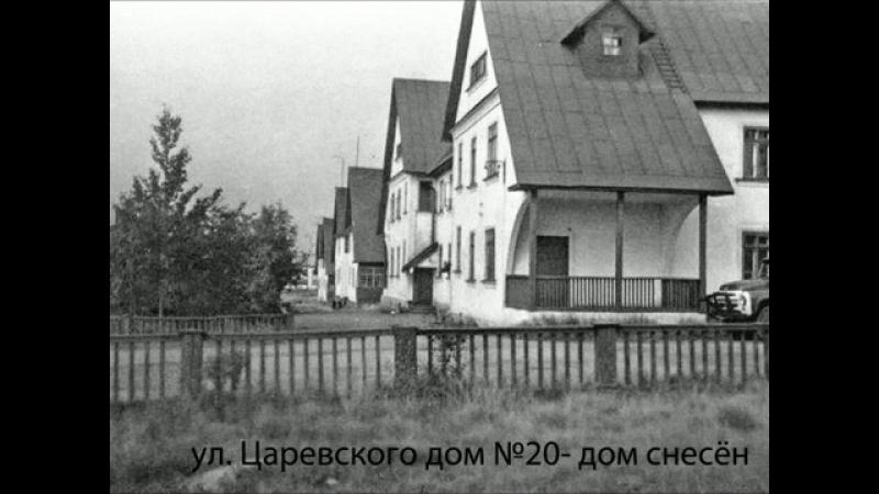 Мой дом- город Мончегорск