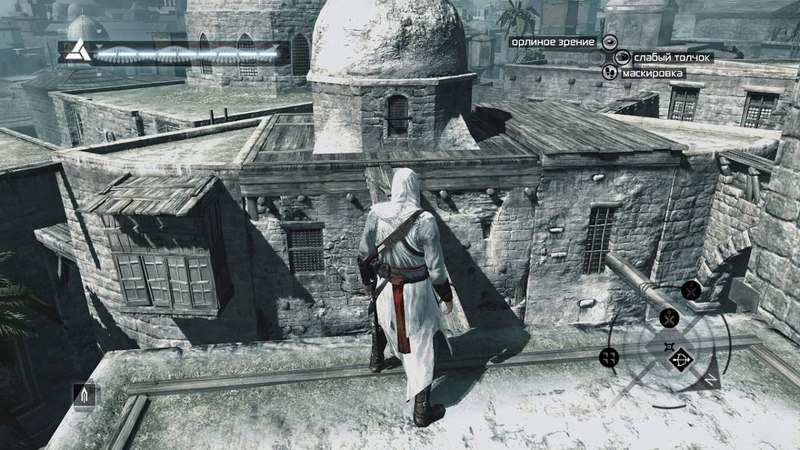 Assassin's Creed — 23 Акра — Гарнье де Наплуз Четвертое расследование