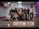 Cardi B - Bartier Cardi   Choreo by Nina Zvezdina