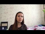 Видеоответ Ч.2 Полина Донец 04.02.2018