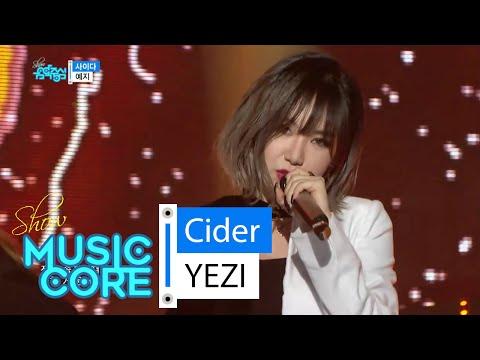 [HOT] YEZI - Cider, 예지 - 사이다, Show Music core 20160130