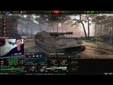 World Of Tanks Охота на VK 168.01 (P) операция Трофей Задача №10