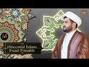Allah c c və bəndəcilik-Haci Fuad Penahli-2018