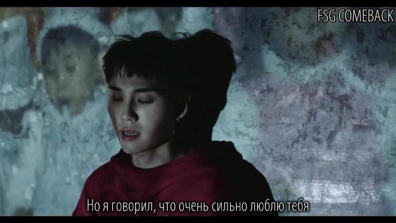 JUNG ILHOON (정일훈) - Always (Feat. JINHO (진호) Of PENTAGON) рус.саб